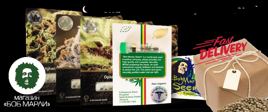 Безопасно ли заказывать семена конопли в интернете купить коноплю в херсоне